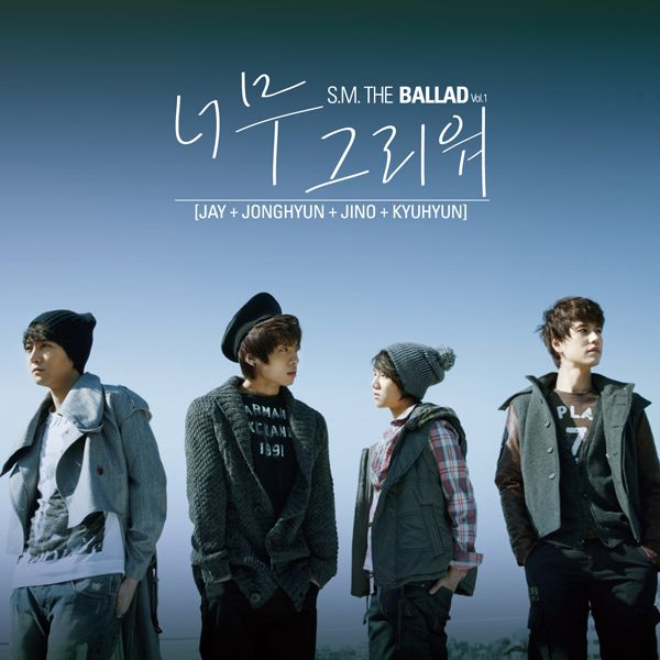 S.M. The Ballad SM The Ballad I miss you