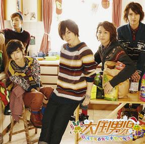 Love Days (CD, Single, Japanese)