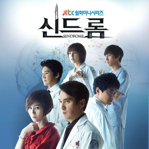 20120223_ukiss_syndrome