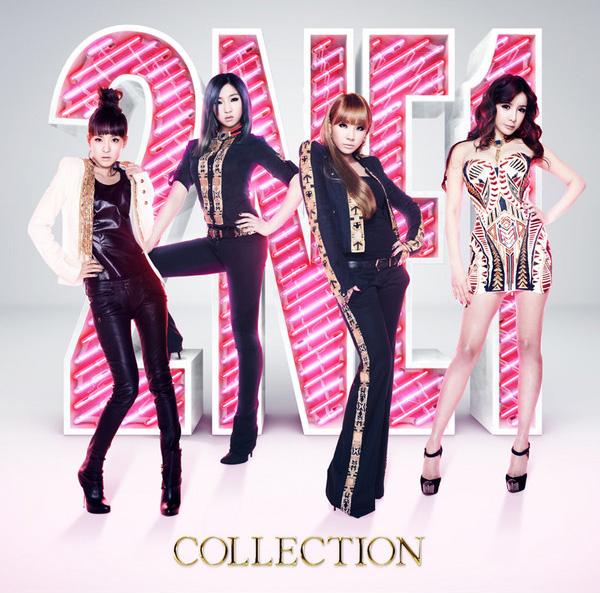 2ne1 Collection