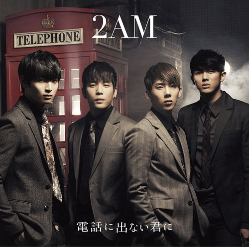 2AM – To You Who Wouldn't Answer My Calls