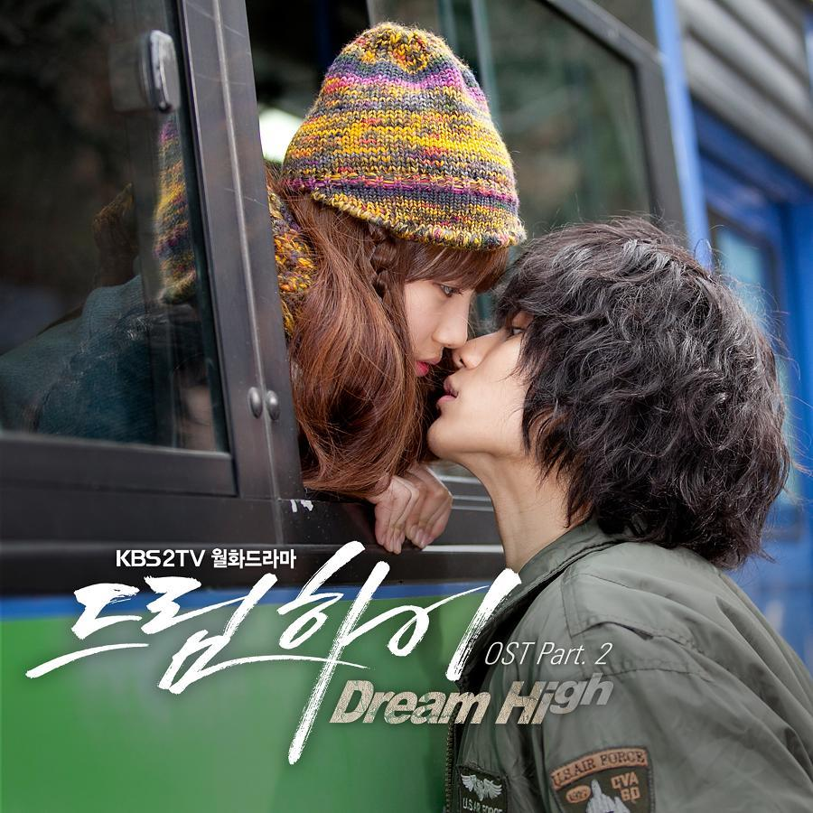 Dream High part.2 OST