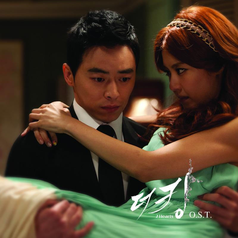 boyfriend hyunseong king 2 heart