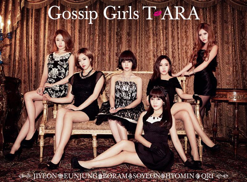 T-ARA Gossip Girls