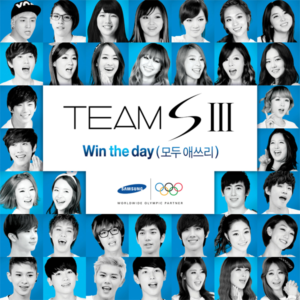 teamsIII_wintheday1
