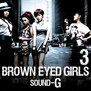 Brown Eyed Girls - Sound-G Album