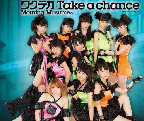 Morning Musume Wakuteka Take A Chance Regular