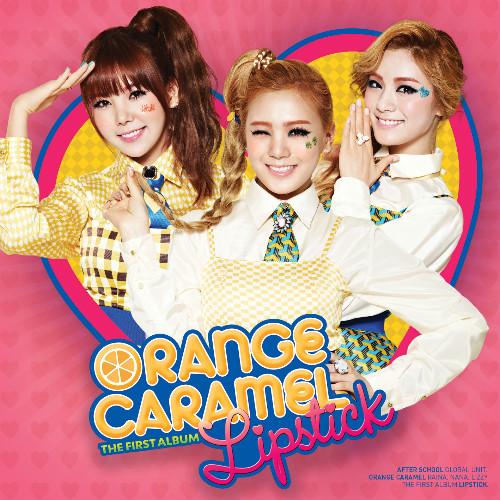 Orange Caramel - Lipstick