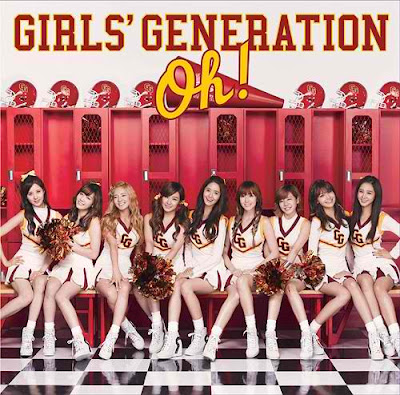snsd oh japanese version oh B