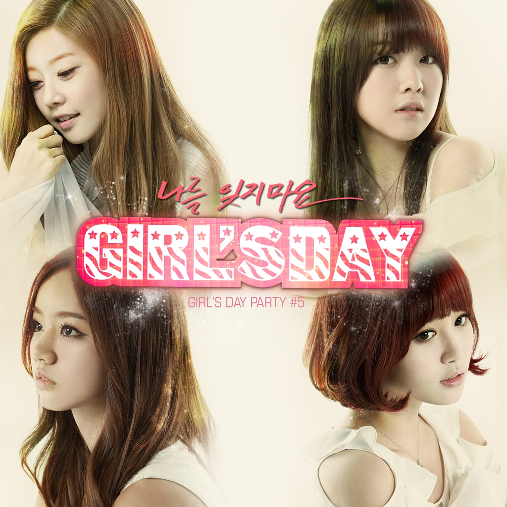 Girl's Day - Girl's Party 5