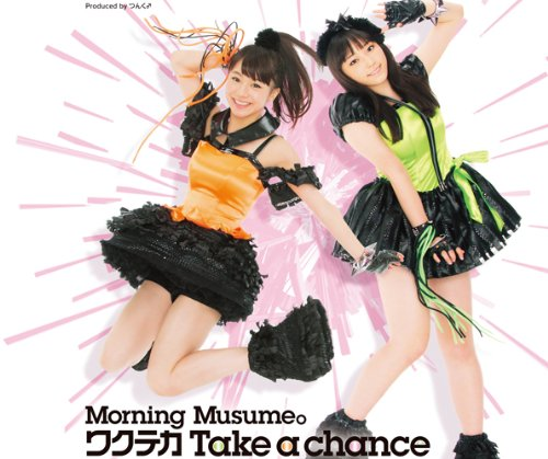 Morning_Musume_-_Wakuteka_Take_a_Chance_D