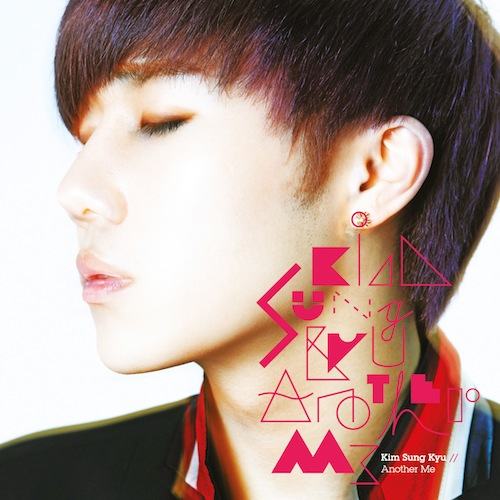 Kim Sung Kyu - Another Me