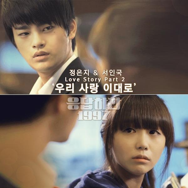 Seo In Guk (서인국) & Eun Ji (Apink) - Our Love Like This (우리 사랑 이대로) - Color Coded Lyrics