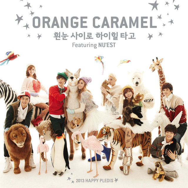 Orange Caramel- Dashing