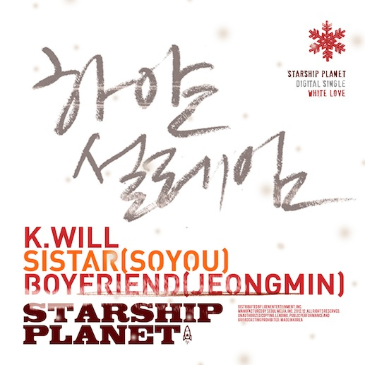 Starship Planet (K.Will, Soyu (SISTAR), Jeongmin (Boyfriend)) - White Excitement (White Love)