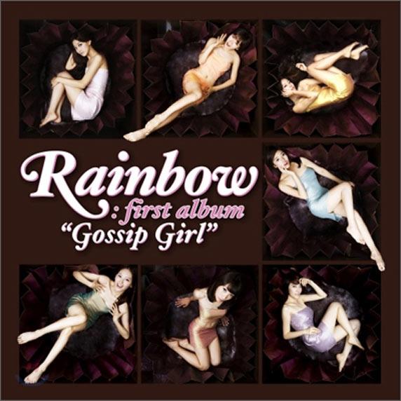 Rainbow - Gossip Girl