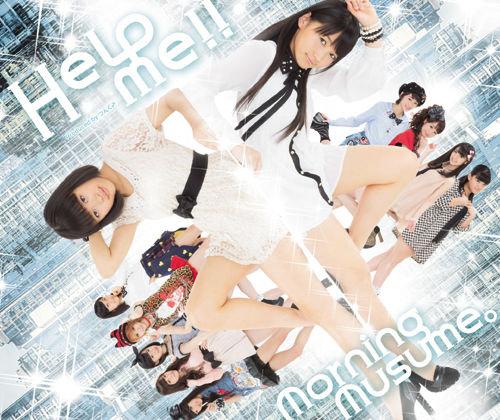 Morning_Musume_-Help_Me
