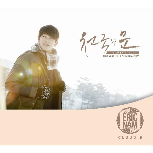 CLOUD - 9 ALBUM LYRICS