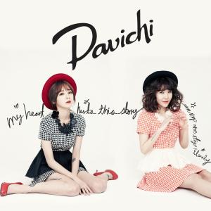 Image result for davichi turtle