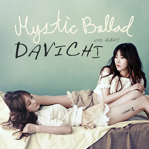 Mystic Ballad Part 2