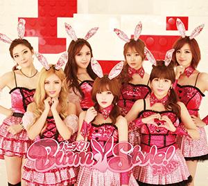 T-ara - Bunny Style