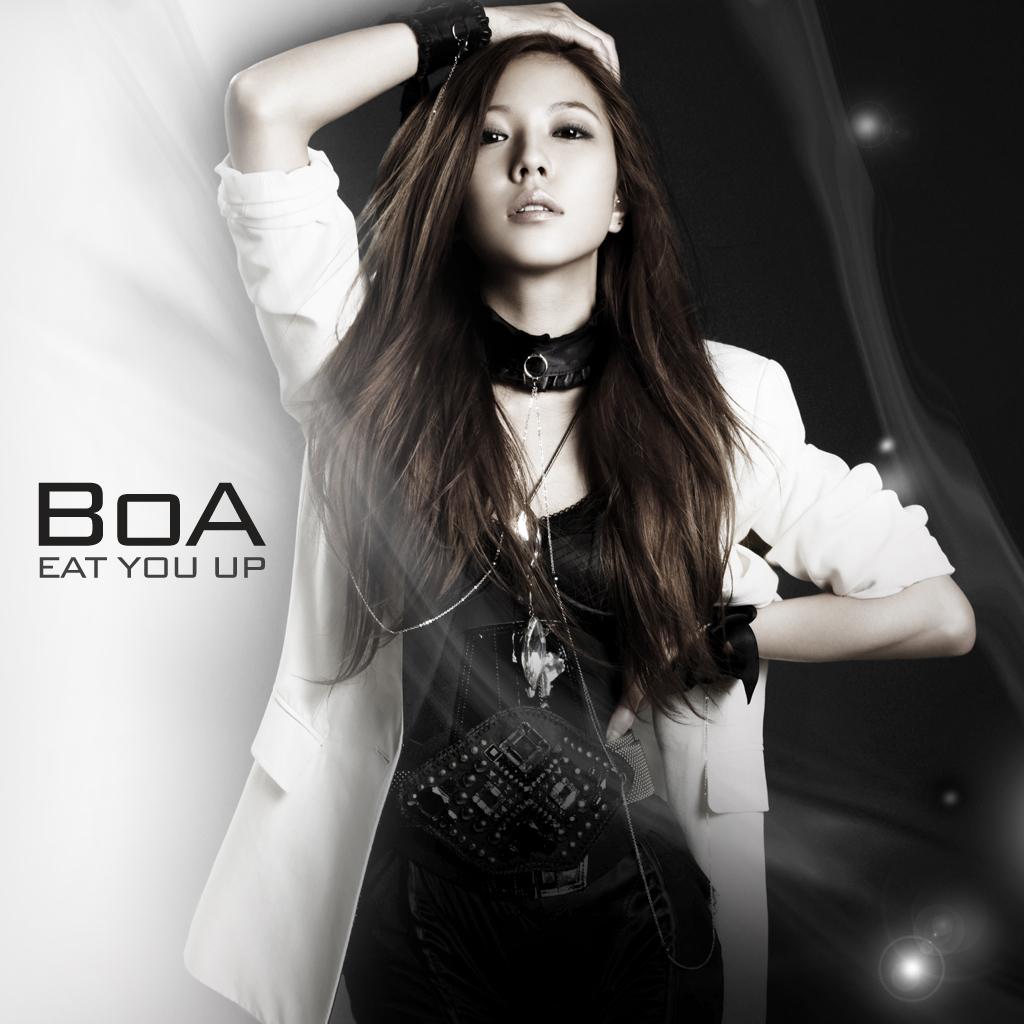 BoA (보아) - Eat You Up - Color Coded Lyrics