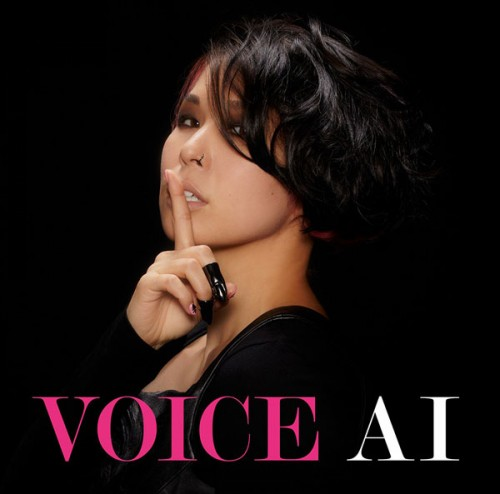 AI (植村 愛 カリーナ) - Voice - Color Coded Lyrics