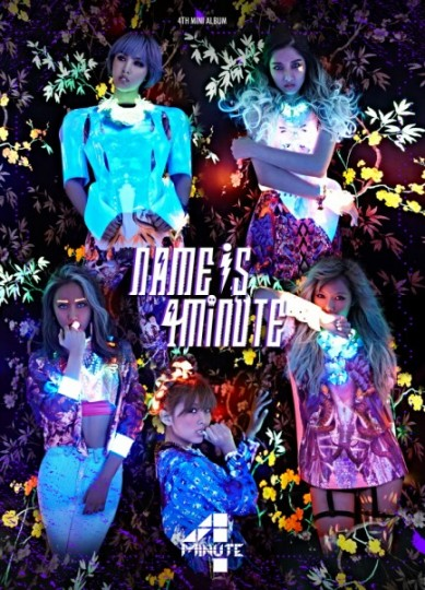 4Minute - What