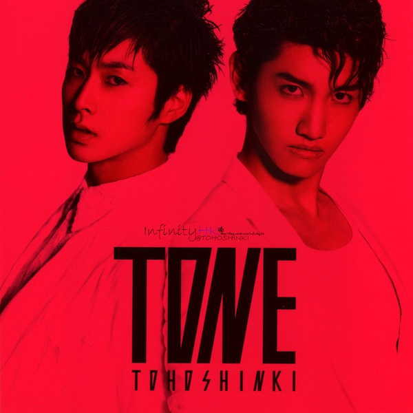 Tohoshinki - Duet
