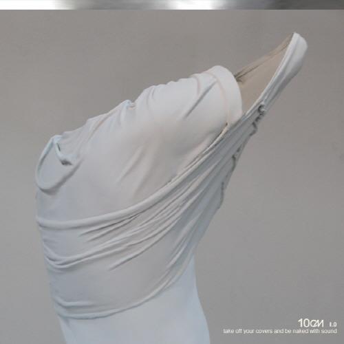 10cm - 1.0