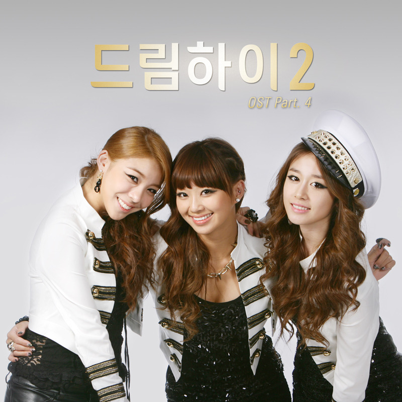 Dream High 2 OST part 4 HershE Jiyeon Hyorin Ailee