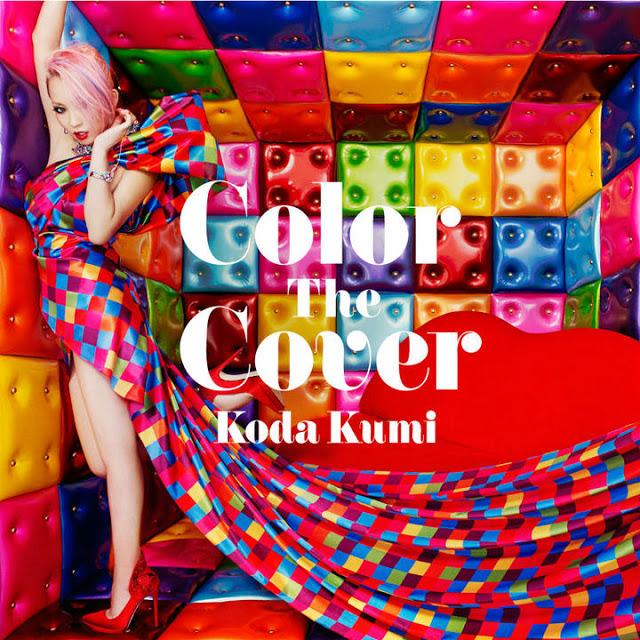 Koda Kumi - Pink Spider