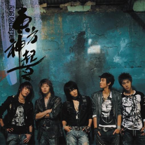 TVXQ Rising Sun