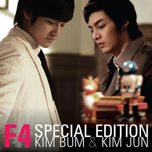 V.A. - F4 Special Edition