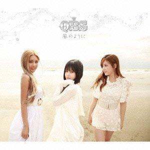 t-ara QBS - like a wind