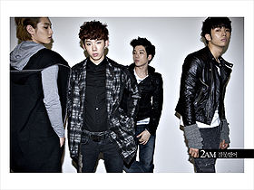 2am - I was wrong