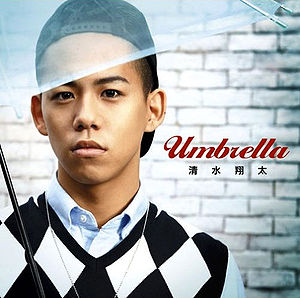 Shota Shimizu - Umbrella