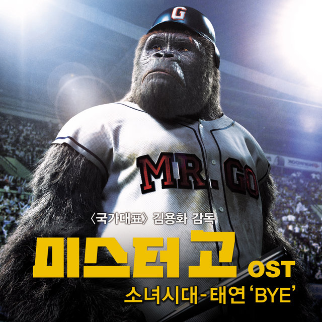Taeyeon - Bye [Mr. Go]