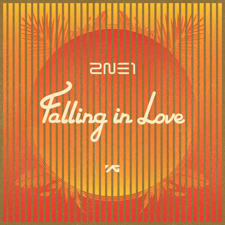2ne1 falling in love color coded lyrics. Black Bedroom Furniture Sets. Home Design Ideas