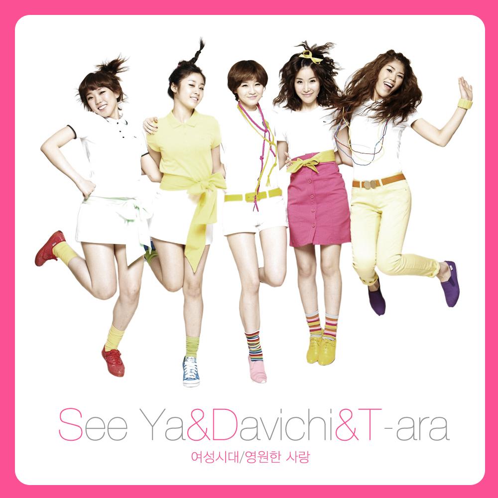 Davichi & Seeya & T-ara - Women's Generation