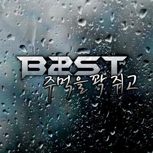 Beast - Clenching A Tight Fist