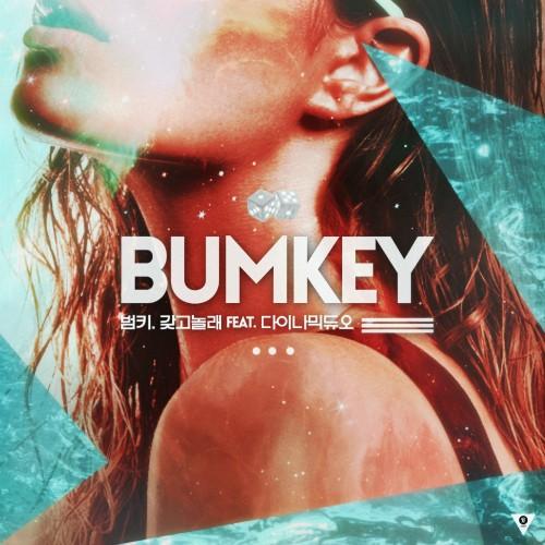 Bumkey Attraction