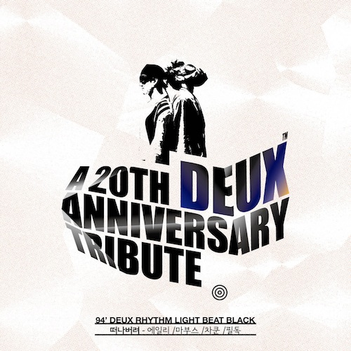 DEUX 20th Anniversary Maboos, Chakun, Ailee, Feel Dog