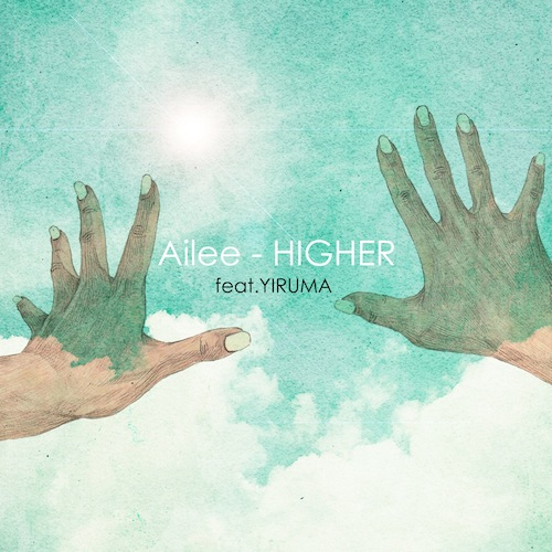 Ailee - Higher