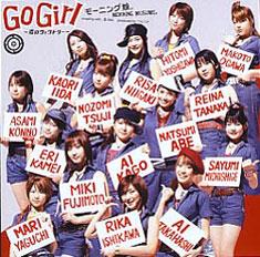Momusu - Go Girl