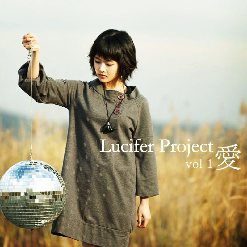 Boram - Lucifer Project Vol 1