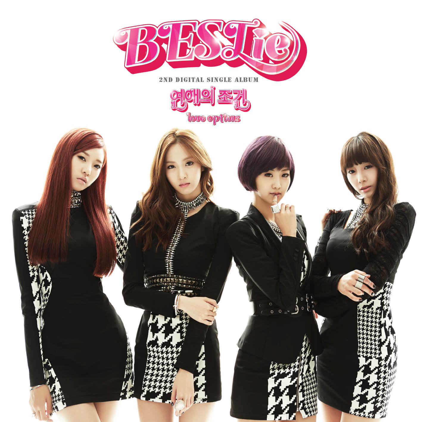 Bestie love option english lyrics