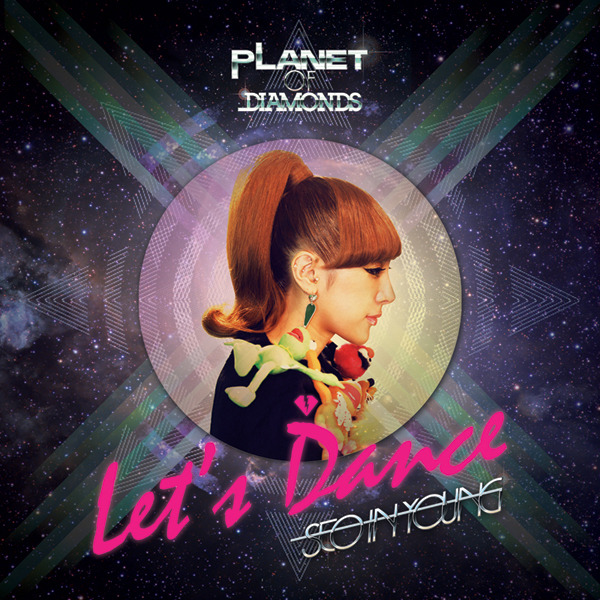 Seo In Young-Let's Dance