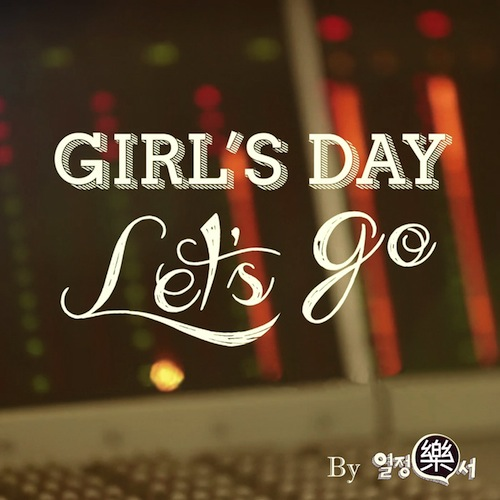 Girl's Day Let's Go
