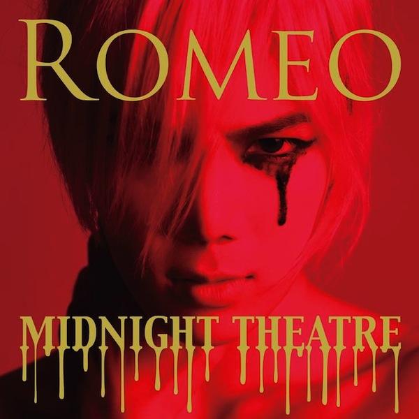 ROMEO Park Jung Min Midnight Theatre